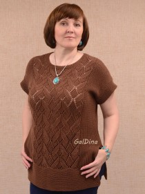 Lace Pattern Tunic